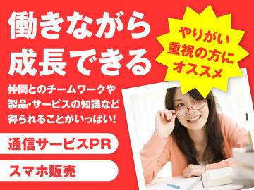 株式会社ヒト・コミュニケーションズ /01o01014101403のアルバイト情報