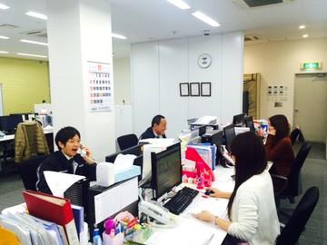 株式会社トラスト 大阪支店のアルバイト情報
