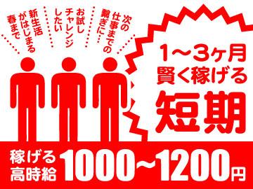 株式会社ヒト・コミュニケーションズ /02o06016111101のアルバイト情報