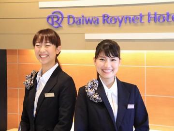 ダイワロイネットホテル 岡山駅前のアルバイト情報