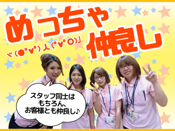 KOHAKU 堀田店のアルバイト情報