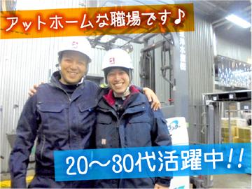 株式会社橋本商事冷凍輸送東京事業所のアルバイト情報