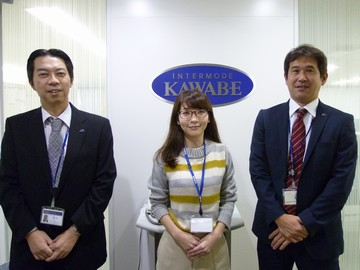 川辺株式会社 名古屋営業所のアルバイト情報
