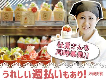 ラ・プティ・メルスリー 有楽町・新宿2店舗合同募集のアルバイト情報