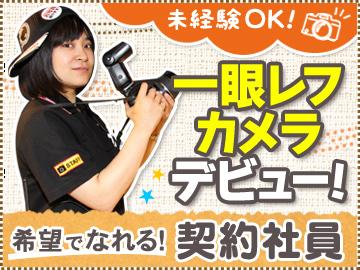 錦明印刷株式会社のアルバイト情報