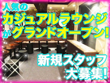 Club PANDORA 【パンドラ】のアルバイト情報