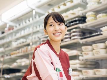 セブンイレブン 横須賀野比店のアルバイト情報