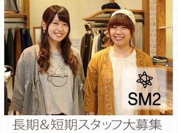 SM2 keittio イオンモール日吉津 株式会社キャンのアルバイト情報