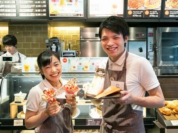 サンマルクカフェ 川崎エリア3店舗合同募集のアルバイト情報