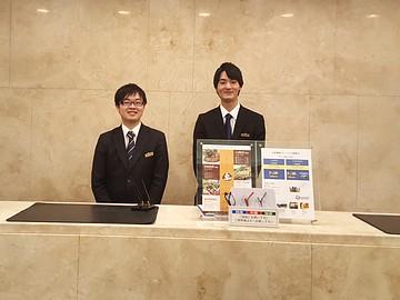 広島パシフィックホテルのアルバイト情報