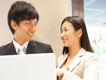 ユーキャン株式会社のアルバイト情報