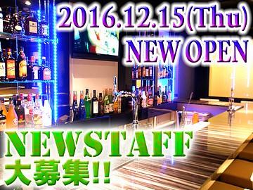 【2016.12.15 新規OPEN】Girls Bar Predia 〜プレディア〜のアルバイト情報