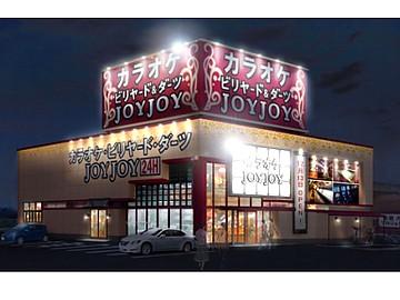 カラオケ JOYJOY 四日市城西店のアルバイト情報