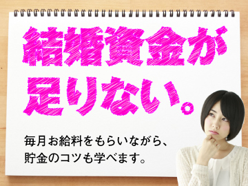 テンプスタッフ株式会社 金融事業部 梅田オフィスのアルバイト情報