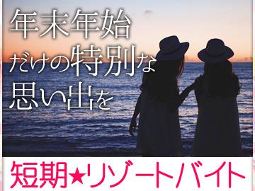 株式会社ヒューマニック 大阪支店 [T-SO1208]のアルバイト情報