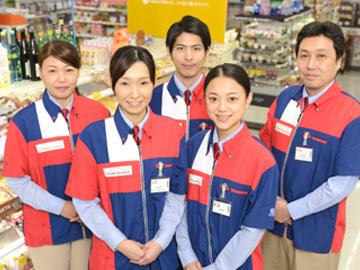 サンクス 阪東橋店のアルバイト情報