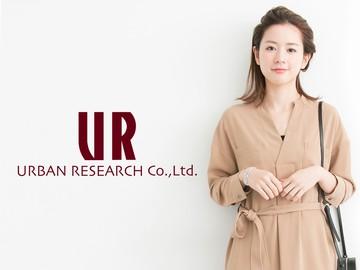 株式会社アーバンリサーチ(東日本エリア)のアルバイト情報
