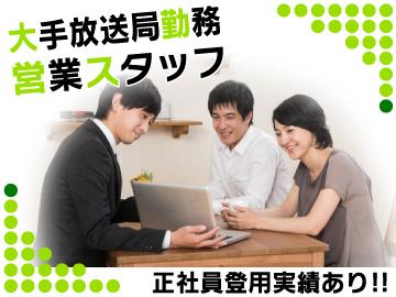 株式会社バリュー・スタッフのアルバイト情報