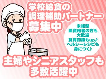 葉隠勇進(株) <ソシオークグループ>のアルバイト情報