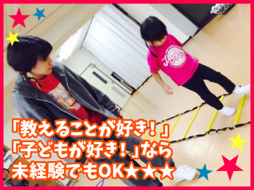 JOY HOP ダンススクール【東京・神奈川・埼玉合同募集】のアルバイト情報
