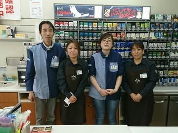 ローソン岡山邑久町店のアルバイト情報