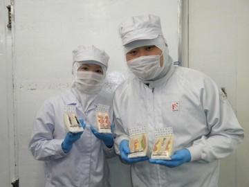 フジフーズ株式会社 船橋第1工場