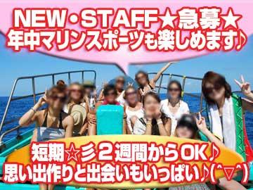M's 〜エムズ〜  (株)オファーofキュアのアルバイト情報