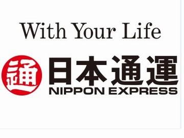 日本通運(株) 隅田川支店 引越センター課のアルバイト情報