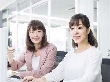 新成梱包株式会社 第一営業部第一課のアルバイト情報