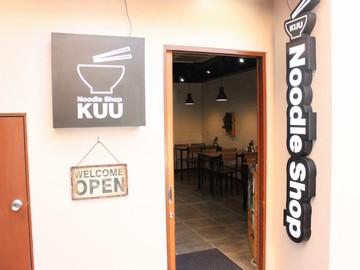 Noodle Shop KUUのアルバイト情報
