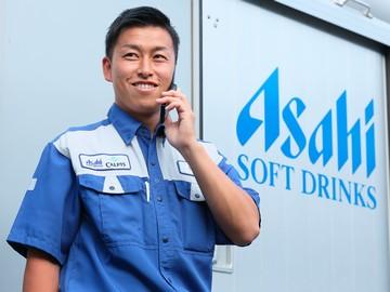 アサヒ飲料販売株式会社 板橋支店(2332903)のアルバイト情報