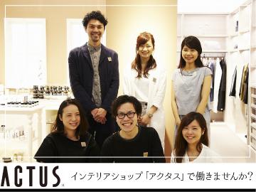 株式会社アクタス(ACTUS)のアルバイト情報