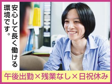 株式会社トリプレット/英語専門塾★関東・関西16教室運営中のアルバイト情報