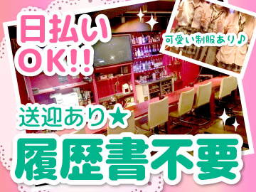after-school (アフタースクール)のアルバイト情報