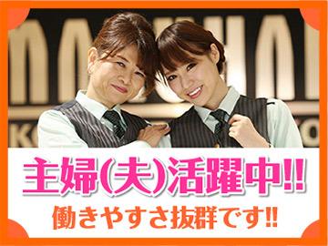 マルハン(1)伊達店(2)会津若松店、他5店舗合同募集 採用係のアルバイト情報