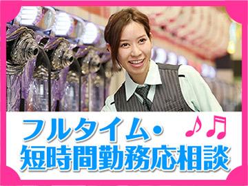 マルハン(1)外旭川店 (2)能代店他、計4店舗 採用係のアルバイト情報