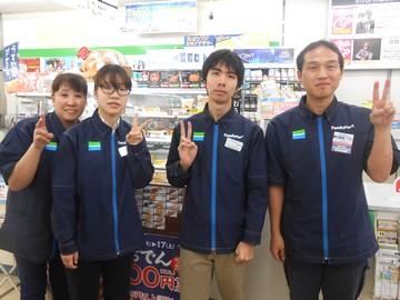 株式会社PLACE <ファミリーマート5店舗>のアルバイト情報