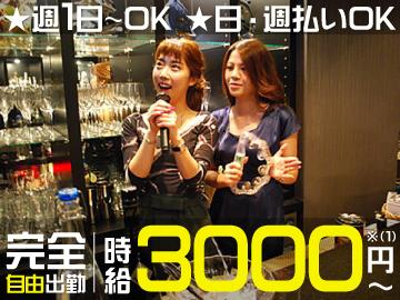 Bar Lounge 花mizuki 〜 ハナミヅキ 〜のアルバイト情報
