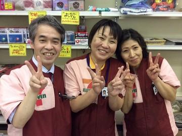 セブンイレブン長崎大浦町店のアルバイト情報