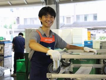 生活協同組合パルシステム東京 世田谷センター(2285841)のアルバイト情報