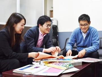 井上通商株式会社のアルバイト情報