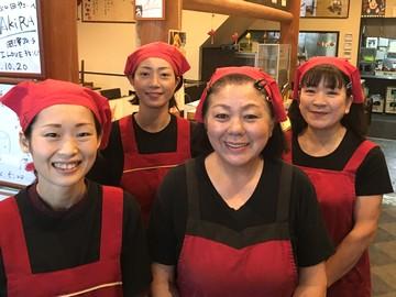ごぼ天うどん専門店 麺 和田やのアルバイト情報