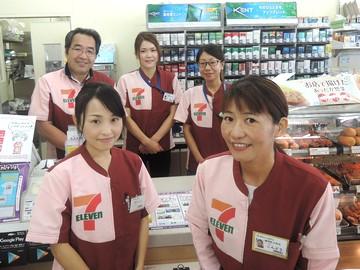 セブンイレブン 藤岡町大前店のアルバイト情報