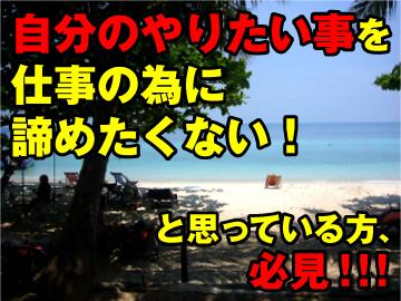 博多串焼きゆっつら/青柚子 2店舗合同募集のアルバイト情報