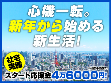 シンテイ警備株式会社 吉祥寺支社/A3200100118のアルバイト情報