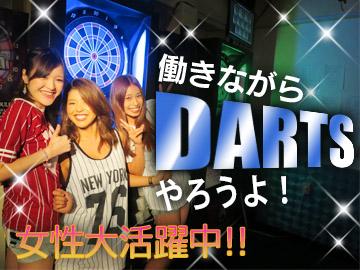Sports Bar Mani Mani 【ダーツ/大型プロジェクター完備♪】のアルバイト情報