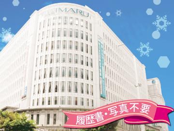 株式会社ディンプル 神戸営業所/koのアルバイト情報