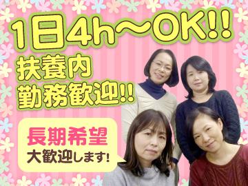 NHK営業サービス(株) 仙台コールセンターのアルバイト情報