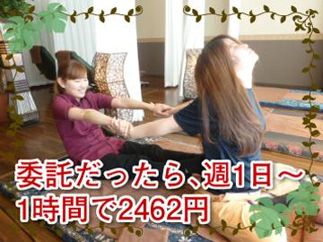 株式会社ブブアブ☆26店舗合同募集☆のアルバイト情報