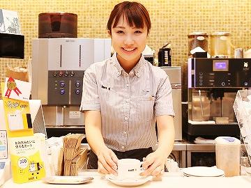 ドトールコーヒーショップ (1)千駄ヶ谷1丁目店 (2)幡ヶ谷店のアルバイト情報
